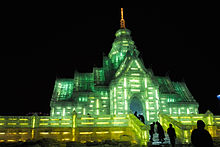 Ice sculpture Harbin 2009 temple.jpg