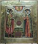 Icon of Theodore and Agaphia (1681, GIM) by shakko-2013.jpg