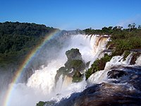 Nationalpark Iguaçu