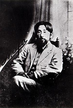 Iha Fuyū - Iha Fuyū