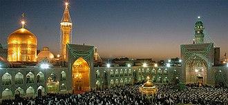 Mashhad - Image: Imam Reza(A)