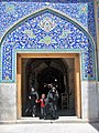 Imam Square Esfahan Iran (27996196274).jpg