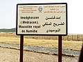 Imedghasen (Medracen) 1 ايمدغاسن - الضريح الملكي النوميدي.jpg