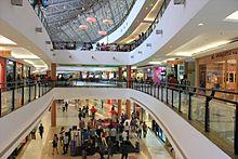 Inorbit Mall Wikipedia