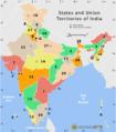 Indiastates&utnumbered 2.PNG