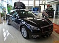Infiniti Q70L CN-Spec (Y51)2017 Model 011 VQ25HR.jpg