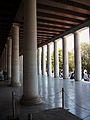 Interior de l'stoà d'Àtal d'Atenes.JPG