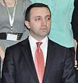 Irakli Gharibashvili. 2013.jpg