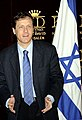 Isaac Herzog at the King David Hotel, Jerusalem, 2009 (cropped).jpg