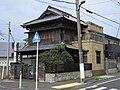 Isokaku Shoten Shuoku.jpg