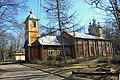 Ivan's cemetery - panoramio.jpg