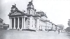 Ivan Vazov National Theatre 1910.jpg