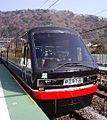 Izukyu Kurofune Train.jpg