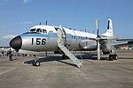 JASDF YS-11 fukuoka 20121103160028.jpg