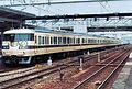 JNR 117-103 shinkaisoku.jpg
