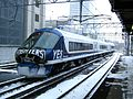 JR-Hokkaido Kiha183-5000 Niseko Express.jpg