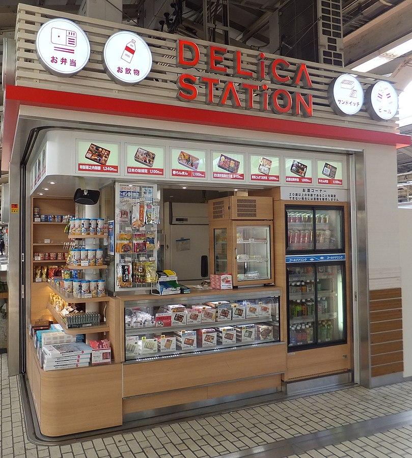 東京駅16・17番線ホーム:9号車付近のデリカステーション