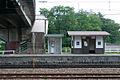 JRE-Koumi-Line-Otome-Station-01.jpg