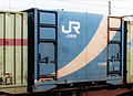 JRF container V18B-1.jpg