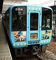 JRS-2000-2104.jpg