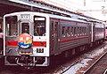 JR Hokkaido kiha54 500 rebun.jpg