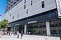 JR Kamata Station West Exit 2020-08-29.jpg