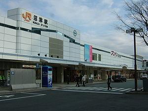 Numazu Station - Station building