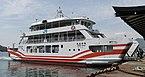 JR West Ferry Misen Maru 20190417 1.jpg