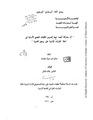 JUA0391325.pdf