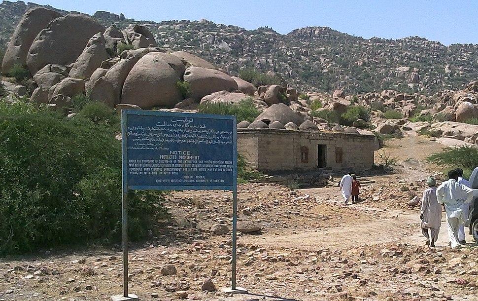 Jain Temple 1