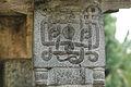 Jain temple, Wayanad DSC 0859 by Joseph Lazer.JPG