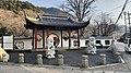 Japan-China Friendship Garden.jpg