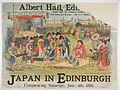 Japan in Edinburgh - Weir Collection.jpg