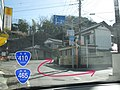 Japanese-national-route-410-and-465-at-hirooka-20100207-with-guidance.jpg