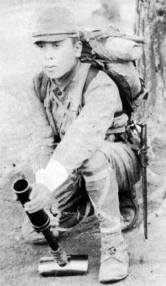 Type 89 grenade discharger - Image: Japanese 50mm Grenade Mortar