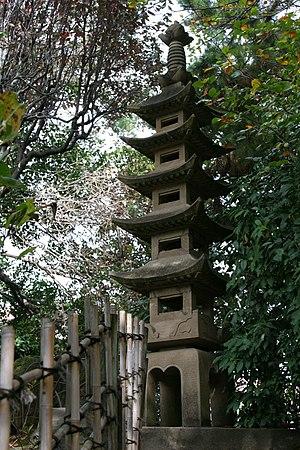 Central Park (San Mateo) - Pagoda in the Japanese Tea Garden
