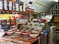 Jerusalem, Old City Market ap 009.jpg