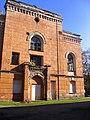 Jewish synagogue, Kuldiga - panoramio.jpg