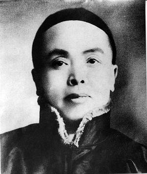 Jiang Qian - Jiang Qian