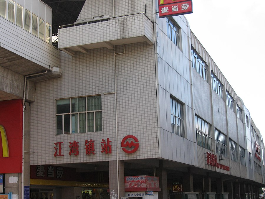 Jiangwan Town station