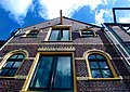 Jos Peperkamp ,Huis en Gallery ,atelier - panoramio.jpg
