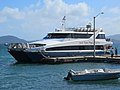 Jost Van Dyke Ferry (49903256991).jpg