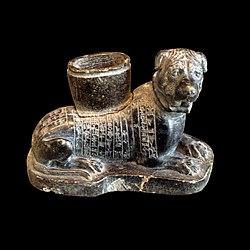 Statuette of a dog-AO 4349
