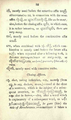 Judson Grammatical Notices 0052.png