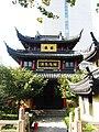 Juehai Temple in Jiaxing 05 2013-11.JPG
