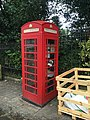 K6 TELEPHONE KIOSK TO THE EAST OF NUMBER 3 (NUMBER 3 NOT INCLUDED) 1378936.jpg