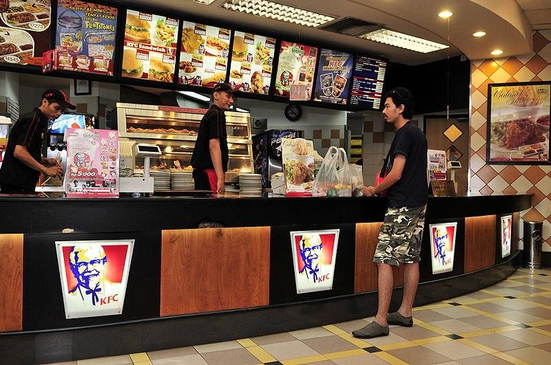 KFC Bandung Supermall
