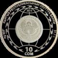KG-2015-Ag-10som-EAEU-a.png