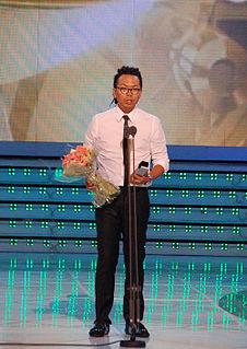 Kim Tae-ho (television director) South Korean television director