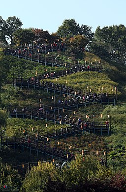 KOCIS Korea Autumn SkyPark 01 (10471598783)